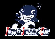 福岡 スイミング クラブ 福岡スイミングクラブのブログ - にほんブログ村